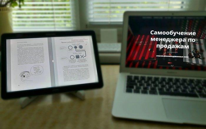 эра умных продаж на рынке b2b pdf