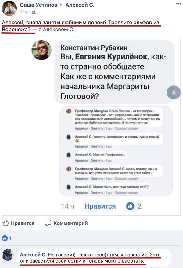 https://abireg.ru/ifiles/kartinka_b_6.jpg