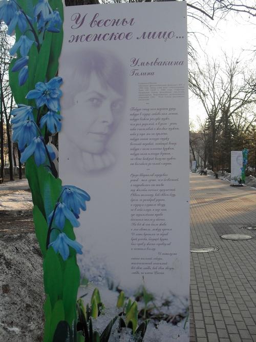 irina-aleksey-seks-para-iz-voronezha-shlyuhi-temnokozhie-anketi