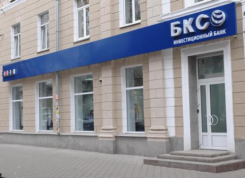 Форекс клуб красноярск обучение