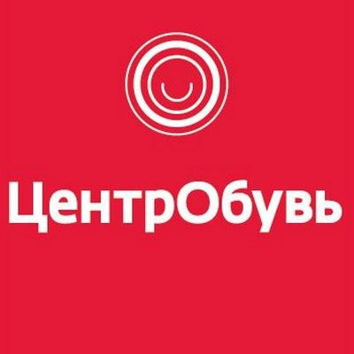 c7f994f8b Четырех месяцев банкротства «ЦентрОбуви» (Москва) не хватило конкурсному  управляющему для подсчета имущества сети