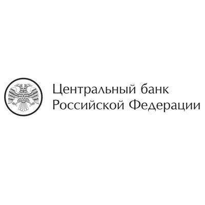 ЦБ рекомендовал московским ломбардам отложить продажу вещей клиентов