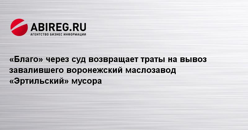 Заработать онлайн эртиль работа для модели красноярск