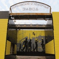 ооо семилукский завод огнеупоров