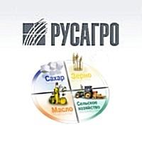 Русагро инвест шебекинский элеватор погрузка мусора транспортерами