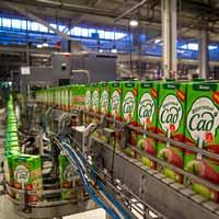 Лебедянский элеватор вакансии завод конвейерного оборудования директор