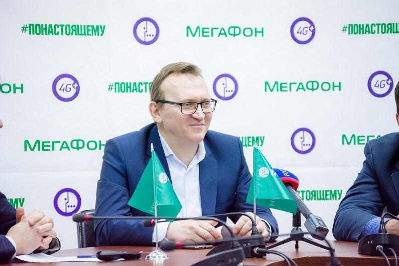Мегафон» запустил 4G в Воронежской области ec05b4e516b